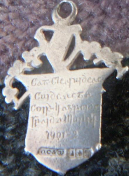 2015-08-02 Russell Murphy - Medal 56 009